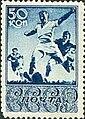 1938 CPA 651.jpg