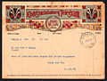 1939 Australian Coraki New South Wales congratulatory telegram.JPG