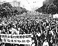 1960 Protests against the United States-Japan Security Treaty 02.jpg