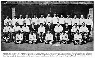 Fiji team in 1964 1964 Fiji rugby union team.jpg