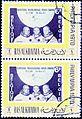 1970. Марка ОАЭ (Рас-Аль-Хайма).jpg