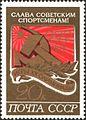 1972 CPA 4142.jpg