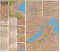 1974 MBTA system map reverse.png