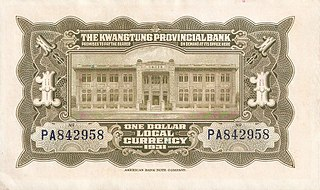 Kwangtung Provincial Bank