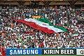1 Iran fans - IRAN v QATAR - 2015 AFC Asian Cup SYDNEY - 16105743227.jpg