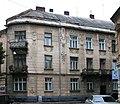 1 Pavlova Street, Lviv.jpg