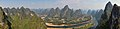 1 guilin panorama 2011.jpg