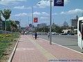 2002年 自由大路(新京至圣大路) - panoramio.jpg