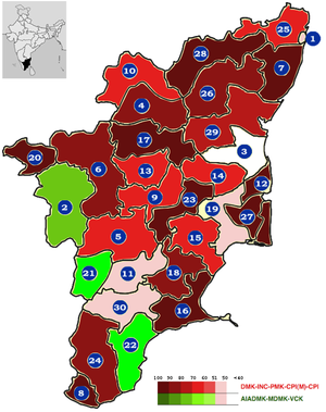 Tamil Nadu Legislative Assembly election, 2006 - Election map based on % seats won by district