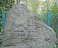 20080426 14995 DSC00984 Berlin-Mitte Dorotheenstädtischer Friedhof Grab Arnold und Beatrice Zweig.jpg