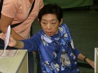 2008TaiwanLegislativeElection Shu-chen Wu.jpg