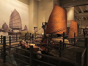 Hong Kong Museum of History - Exhibition of a junk