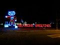 2013 Holiday Fantasy in Lights - panoramio (4).jpg