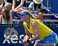 2013 US Open (Tennis) - Qualifying Round - Elena Baltacha (9715880094).jpg