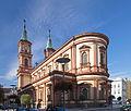 2014 Ostrawa, Katedra Boskiego Zbawiciela 03.jpg
