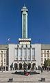 2014 Ostrawa, Nowy Ratusz 10.jpg