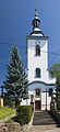 2014 Wędrynia, Kościół św. Katarzyny 04.jpg