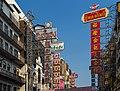 2016 Bangkok, Dystrykt Samphanthawong, Ulica Yaowarat (09).jpg