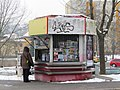 2018-02-09 (258) Kiosk at the way from train station and historical city at Český Krumlov.jpg
