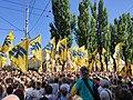 2019-08-24 Kyiv March Polk Azov.jpg