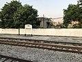 201908 Nameboard of Dadukou Station.jpg