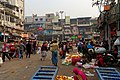 20191205 Targ przypraw w Starym Delhi 0703 6754.jpg