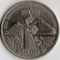 3р-1989-Зона землетрясения. Армения. R.jpg