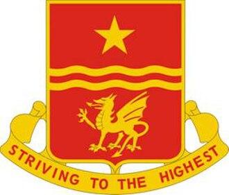 1st Battalion 30th Field Artillery Regiment (United States) - 30th FA distinctive unit insignia