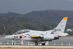 Kawasaki T-4 - T-4 of 304th Squadron at Tsuiki Air Field (2010)
