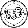 44-Shax seal.png