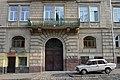 46-101-0240 Lviv SAM 7929.jpg