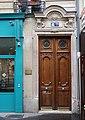 4 ter rue des Écoles, Paris 5e.jpg