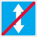 5.9 (Road sign).png