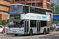 6028 at Cross Harbour Tunnel Toll Plaza (20180908091037).jpg