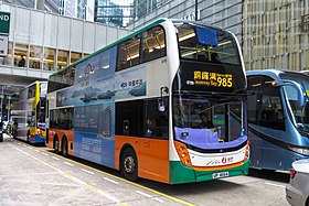 6119 at Chater House, Chater Rd (20181214085455).jpg