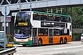 6130 at Admiralty Station, Queensway (20190503091217).jpg
