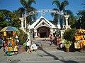 696Rodriguez, Rizal Barangays Roads Landmarks 32.jpg