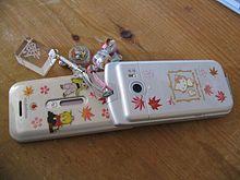 Japanese Mobile Phone Culture Wikipedia