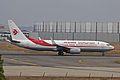 7T-VKC B737-8D6W Air Algerie TLS 06SEP10 (4980116672).jpg