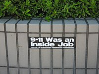 a theory on 911 as an internal operation by the united states government Theories of conflict and the iraq war  armed force by the united states since the vietnam war it is the first major post-cold-  9/11 or capture al-qaeda .