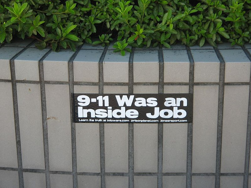 File:911InsideJobSticker.jpg