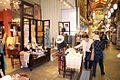 "A162 Japan Kyoto Clothe""s store Nishiki Galery (4764436956).jpg"