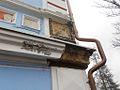 AIRM - Balioz mansion in Ivancea - mar 2014 - 10.jpg