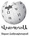 ARMENIANWIKI2.jpg