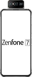 Asus ZenFone 7 2020 Asus flagship smartphones with flip camera
