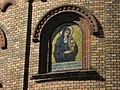 AT-82420 Antonskirche Wien-Favoriten 42.JPG
