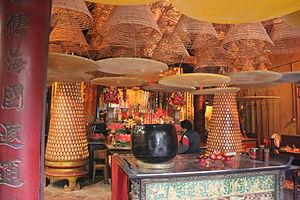 A-Ma Temple - Image: A Ma Temple inside