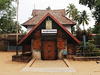 Parashurama - Image: A Parasurama temple in Thiruvananthapuram (Trivandrum) Kerala India