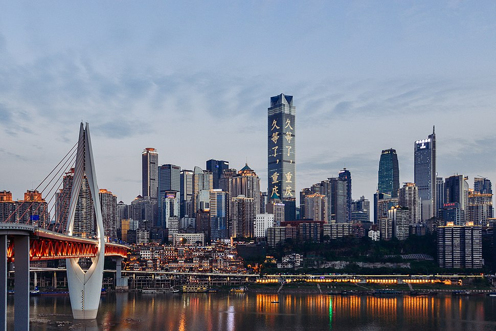 A View of Chongqing Central Business District