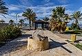 A stone mill in Ayia Marina Chrysochous, Cyprus.jpg